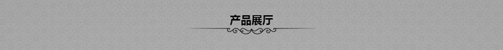 http://files.b2b.cn/skin/2016/0519/d93a61ad813e000490359f3a5abf92e3.jpg图片