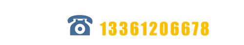 http://files.b2b.cn/skin/2016/0525/cb1aa972125d0486f299755a3b345da0.jpg图片