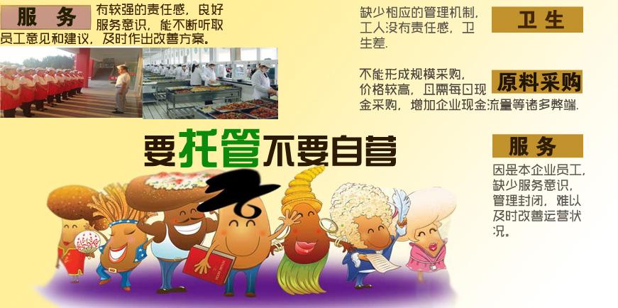 http://files.b2b.cn/skin/2016/0527/c15aba947cf16c2b0bdef98c68a2d58a.jpg图片