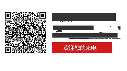 http://files.b2b.cn/skin/2016/0528/6e12c9894252505a9146da8a6259bd61.png图片