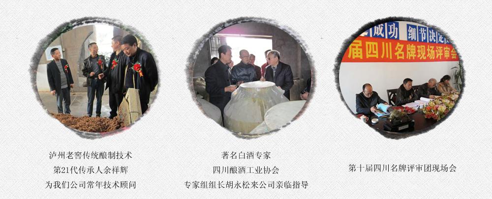 http://files.b2b.cn/skin/2016/0531/2508bb3f3c545a491264f40bdfc370d0.jpg图片