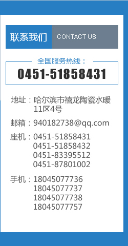 http://files.b2b.cn/skin/2016/0618/866bbb0aef2e28abf53b46bbc111385a.jpg图片
