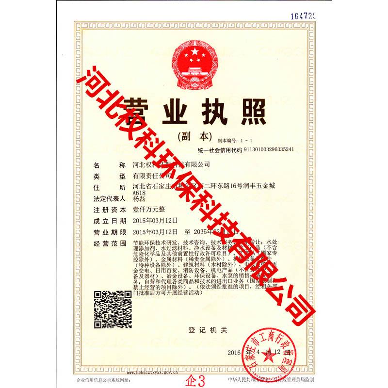http://files.b2b.cn/skin/2016/0620/08712389d1505536ef0969ecdfb453c0.jpg图片