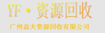 http://files.b2b.cn/skin/2016/0620/b8d6f665b7fbcf71a875c6f010e2ba12.png图片