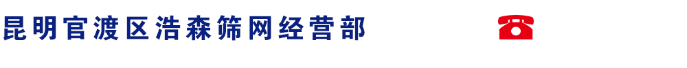 http://files.b2b.cn/skin/2016/0701/e462ece1b2b36786e6bc77247bc59970.png图片