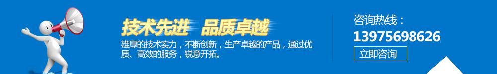http://files.b2b.cn/skin/2016/0719/1e62c07a331136f348b525e49cd84bbe.jpg图片