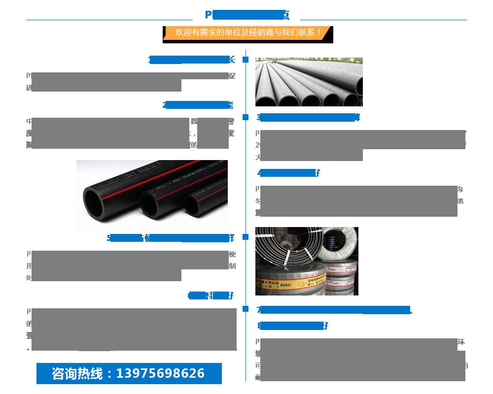 http://files.b2b.cn/skin/2016/0719/1e8af12b7147f0f806388158602052b7.png图片