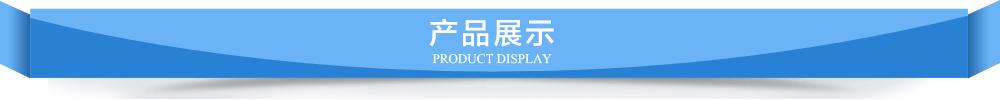 http://files.b2b.cn/skin/2016/0802/0da339f9ba674e37906f925f1c2688a7.jpg图片