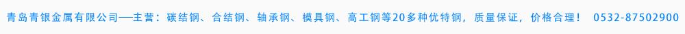http://files.b2b.cn/skin/2016/0802/fbd4cb1f9e62f873a0fd9409ab652355.jpg图片