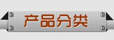 http://files.b2b.cn/skin/2016/0805/2e238d1522a41abe7c54aa4d2bf4fa96.jpg图片