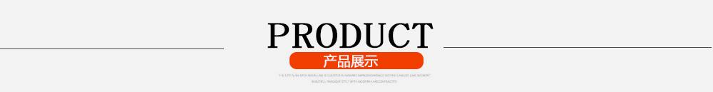 http://files.b2b.cn/skin/2016/0805/f0f462f0c9b5a52dd6b9a735e9ad0b5b.jpg图片