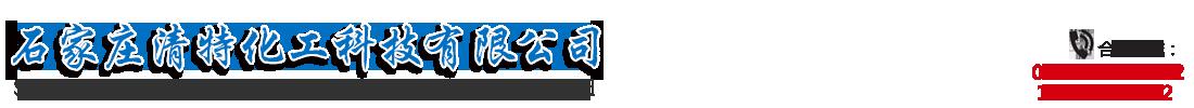 http://files.b2b.cn/skin/2016/0809/04082f0abc0ee32f66d50e73dc6529b8.png图片