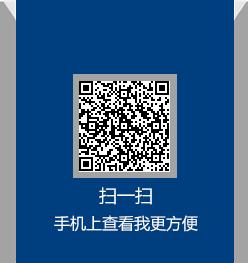 http://files.b2b.cn/skin/2016/0809/10856186dbcd4be1e0a9939d7bec66ba.png图片