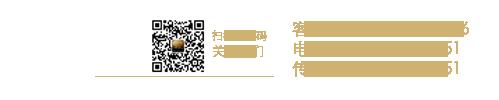 http://files.b2b.cn/skin/2016/0809/53b08e26a8ca12f3621ac5dfc5a1958f.png图片