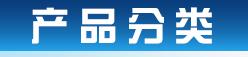 http://files.b2b.cn/skin/2016/0818/902d90bbd272e83d1e48119277ad86d5.jpg图片