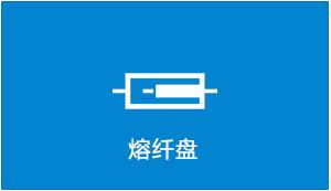http://files.b2b.cn/skin/2016/0825/3d61f6c77491e8653c6005dc275a93a3.jpg图片