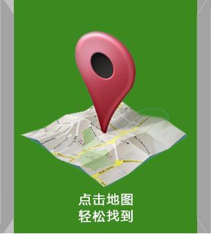 http://files.b2b.cn/skin/2016/0830/4e0d6b7fd885843d131a4bacd434ab6c.png图片