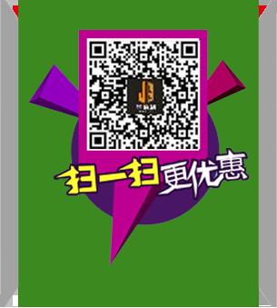 http://files.b2b.cn/skin/2016/0830/ebc1417c18766cd7c462473bc98fd50c.png图片