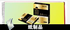 http://files.b2b.cn/skin/2016/0903/6add85ddc8bd556f64b795c64bc2b9cf.jpg图片