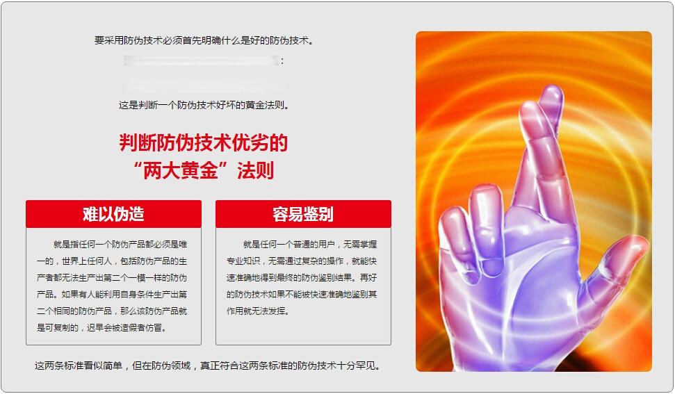 http://files.b2b.cn/skin/2016/0906/4313b2c0d3f930a860cb0536064d923c.jpg图片
