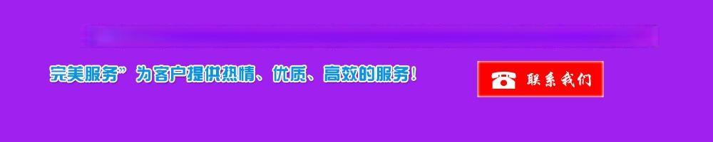 http://files.b2b.cn/skin/2016/0913/3cc56b057e8f8ad173fcf1fa6140d670.png图片