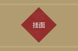 http://files.b2b.cn/skin/2016/0921/1589a52707264de74e40748571b6e288.jpg图片
