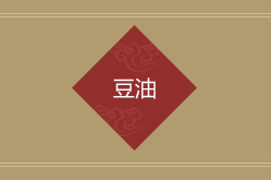 http://files.b2b.cn/skin/2016/0921/52c2cd64cd38f68c0045210d489c6d59.jpg图片