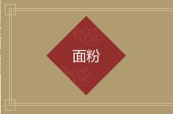 http://files.b2b.cn/skin/2016/0921/658aaffd8fd463ae6d3fbae33bc395df.jpg图片