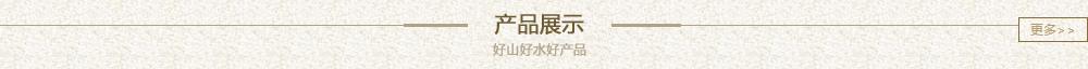 http://files.b2b.cn/skin/2016/0921/a53533819ee7967d0c5a1d06b67bae01.jpg图片