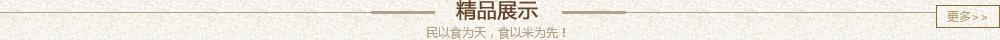http://files.b2b.cn/skin/2016/0921/bf76e9828523f9b5c488f4c558e1780b.jpg图片