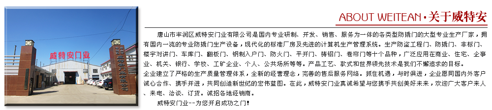 http://files.b2b.cn/skin/2016/0926/19007a4636794f1de9fe20a96d06d71e.png图片