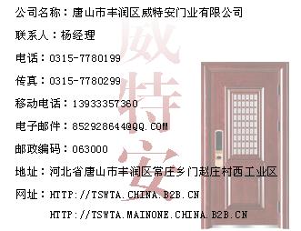 http://files.b2b.cn/skin/2016/0927/6fd8973e8b269fbae52b378f8ad31aea.png图片