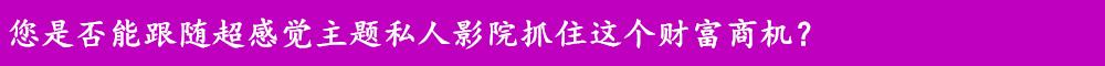 http://files.b2b.cn/skin/2016/1004/43f60812bbaf31cc320f52b0500083c7.png图片