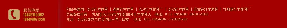 http://files.b2b.cn/skin/2016/1017/0d7f5a50eb3183d277d0e944462b6dfc.png图片