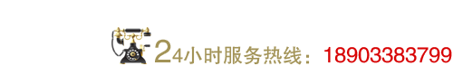 http://files.b2b.cn/skin/2016/1102/2466a3fcef1a2c1a1467b1b7b8106450.png图片