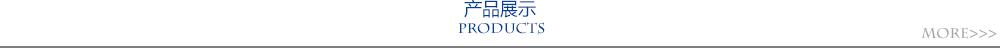 http://files.b2b.cn/skin/2016/1104/b6303822da8ba60b6d1f085c44ead4bb.jpg图片