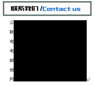 http://files.b2b.cn/skin/2016/1109/3124ec1b2d5bedde502973c0d1f85ff8.png图片