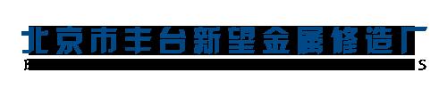 http://files.b2b.cn/skin/2016/1121/1dc078e4855a1345cbf924054d266047.png图片