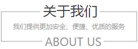 http://files.b2b.cn/skin/2016/1121/dbe694539fd98ff50a323d969939d21f.jpg图片