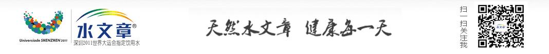 http://files.b2b.cn/skin/2016/1129/a56db510271e6818b8aa0f06bd203675.jpg图片
