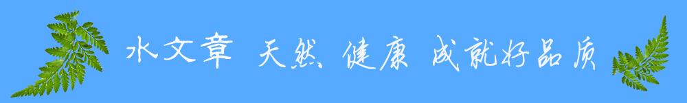 http://files.b2b.cn/skin/2016/1129/b3cf8a7e19d6af4f0374423b8f7eb013.jpg图片