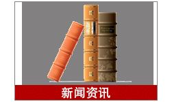 http://files.b2b.cn/skin/2016/1129/c84adc90fad28a4d2deef7d6cc591a9d.png图片