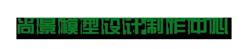 http://files.b2b.cn/skin/2016/1129/ec3a8f59172d9ff78a9bda041588f048.png图片