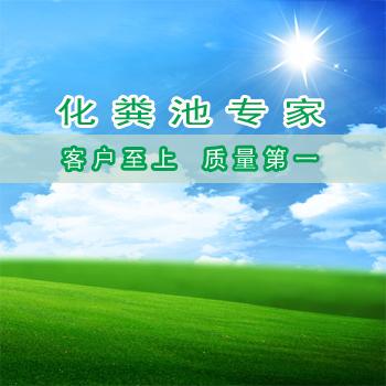 http://files.b2b.cn/skin/2016/1209/dbb0c3d2bbb4ce6e2030588421e040a5.jpg图片