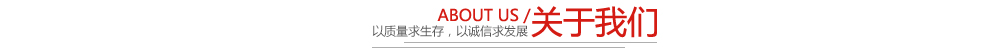http://files.b2b.cn/skin/2016/1213/b132267b6f4498901ec6074a3fbab40a.jpg图片