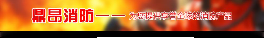 http://files.b2b.cn/skin/2016/1213/c29f909044db65d8343a24f253da8cfc.png图片