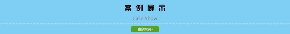 http://files.b2b.cn/skin/2016/1214/689e79423fd2d5a9d4e08342b68ff43c.jpg图片