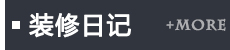 http://files.b2b.cn/skin/2016/1215/7df782f2d4077c3728fba765d8ba7413.jpg图片