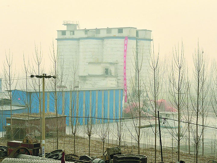 鼎鑫水泥厂