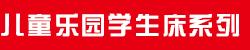 http://files.b2b.cn/skin/2016/1227/02bca23316d1fafd79979d1a4195544e.jpg图片